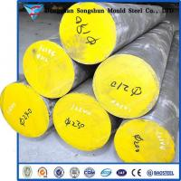 China Round Steel Bar 1.2344 steel supply wholesale
