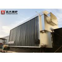 China 15 Ton Efficency Chain Grate Stoker Coal Steam Boiler For Drying Gypsum Powder wholesale