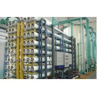 China Reverse osmosis water filtration system ,  RO water treatment plant 250 - 1000L/H Capacity on sale