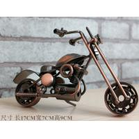 Buy cheap 24 Design Retro Personality Vehicle craftwork Decoration from wholesalers