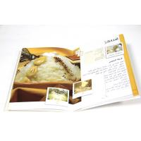 China Commercial Cook Saddle Stitch Book Binding wholesale