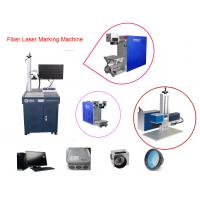 China Ink Cartridge Fiber Laser Engraving Machine 10W With Fast Marking Speed wholesale