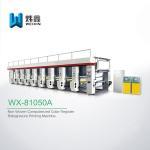 China 8 Colors Rotogravure Printing Machine / Flexo Gravure Printing Machine Multi Color wholesale