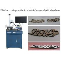 Quality LB - FC Fiber Laser Cutting Machine For Silver / Stainless Steel Thin Metal for sale