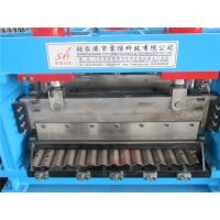 Buy cheap Galvanized Steel Curving Machine / Silo Roll Forming Machine by Gear Box Main from wholesalers