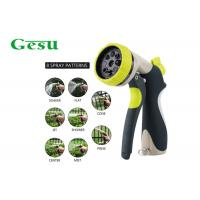 China 8 Way Adjustable Garden Hose Nozzle / Water Spray Gun Nozzle Variable Flow Control wholesale