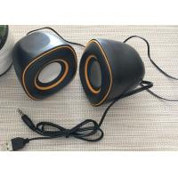 China 5W ABS Multimedia USB Powered Portable Speakers Support Hot Plug Play wholesale