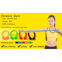 China High quality Non-toxic silicone stretch gum body fitness rope wholesale