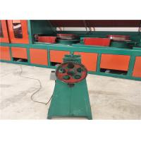 China Auto Welding Continuous Wire Drawing Machine , Wire Drawing Equipment on sale
