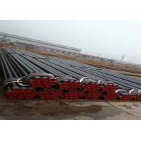 China Non Alloy Ssaw Lsaw ERW Steel Pipe / Spiral Welded Steel Pipe wholesale