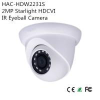 China Dahua 2MP Starlight HDCVI IR Eyeball Camera (HAC-HDW2231S) wholesale