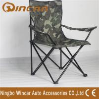 China Portable Outdoor Camping Chairs / Leisure Chair folding For Fishing wholesale