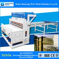 China Fully automatic welded fence wire mesh welding machine wholesale