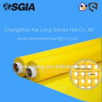Quality 350 140T Plain woven Screen Mesh Fabric With 127cm - 360cm For Screen Printing for sale