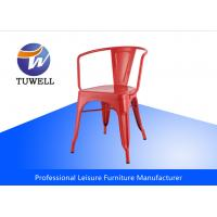 China Lacquered Bistro Patio Tolix Cafe Chair With Metal Frame Waterproof Armchair wholesale