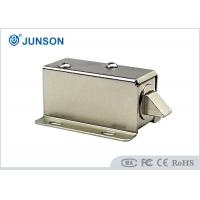 Buy cheap Locker using Electric Cabinet Lock , keypad cabinet lock with 30mm long cable from wholesalers
