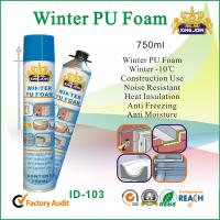 China Heat Insulated Winter PU Foam Sealant Gun Type For Adhering And Sealing wholesale