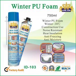 China Heat Insulated Winter PU Foam Sealant Gun Type For Adhering And Sealing wholesale