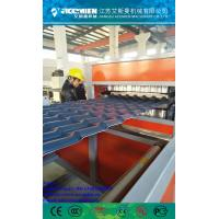 China ASA PVC Corrosion prevention trapezoidal tile roof tile making machine/pvc glazed tile extrusion equipment wholesale