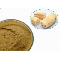 China Brown Weight Control Lotus Root Powder Weight Control Adjust Blood Lipids wholesale