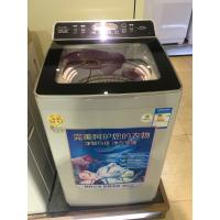 China Apartment Top Loading Fully Automatic Washing Machine , Top Loader Machine Colorful wholesale