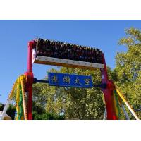 China FRP Material Frisbee Carnival Ride , 16 Seats Thrilling Amusement Park Rides wholesale