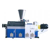 China Conical PPR Pipe Production Line Twin Screw Online Pipe Weight Metering  Monitoring System wholesale