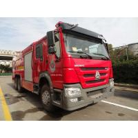 China HOWO 10T Fire Rescue Truck Extinguisher Emergency Rescue Dry Powder Type on sale