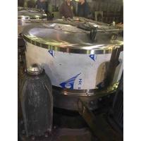 Buy cheap Industrial Stainless Steel Metal Fabrications Suppliers Manufacturer In Foshan from wholesalers