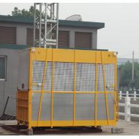 Quality 2000kg Single Cage Yellow Construction Material Hoists SC200 / 200 without VFD for sale