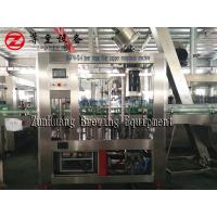 China PLC Time Setting Beer Bottle Filling Machine SS304 Material 1 Year Warranty wholesale