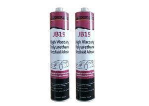 China Approx Car Windscreen Repair Glue UV Moisture Curing Sealant wholesale