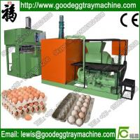 China Pulp Molding Production Line on sale