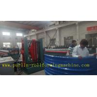 China PVC Arch Bending Machine for Window and Door Machine , Aluminum Profile Roll Forming Line wholesale