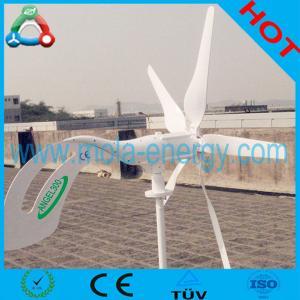 China Horizontal Axis Wind Turbine Generator 200W 300W 400W 500W wholesale