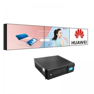 China 1920x1080 Digital Advertising Display Screens 21.5 KG 500cd/M2 Super Narrow Bezel wholesale