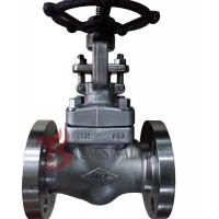 China Small Forged Gate Valve Integral Flanged HF API 602 Class 150LB - 600LB wholesale