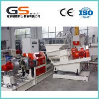 China 380V/220V/3P Two Stage Single Screw Extruder Pelleizing Line For PP PE PVC Materials wholesale