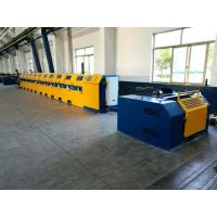 Buy cheap 600m / Min Speed Continuous Wire Drawing Machine With Annealer LZ6 / 560 from wholesalers