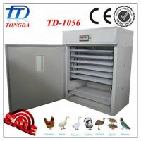 China automatic chicken egg incubator for 1056 eggs high quality wholesale