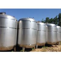 China Large Big Stainless Steel Fermentation Tanks 500L - 5000L Capacity For Food Industry on sale