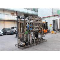 Automatic RO Water Treatment Plant , Industrial Reverse Osmosis System