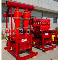 China High quality well drilling solids control Hunter series mud cleaner at Aipu solids wholesale