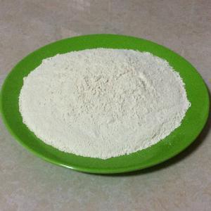 China ISO Certified Rare Earth Oxides Samarium Oxide Nanoparticles Chemical Formula Sm2O3 wholesale