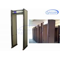 China Night Clubs Multi zone Metal Detectors Waterproof 0-255 Sensitivity Level wholesale