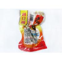 China Custom LLDPE Vacuum Pack Storage Bags For Food / Candy Package on sale