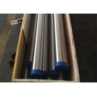 China X1CrNiMoN25-22-2 1.4466 Stainless Steel Round Bar , Urea Grade Stainless Steel wholesale