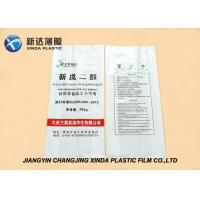 China PE Side Gusset FFS Form Fill Seal Film Packaging Heavy Duty Bag 3 Layer Printed wholesale