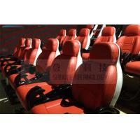 China 220V 3.75KW 12 / 16 / 24 People 5D Cinema System With Luxury Motion Chair wholesale