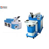China Automatic Steel / Jewelry Soldering Machine Water - Cooled Speed Laser Welding wholesale